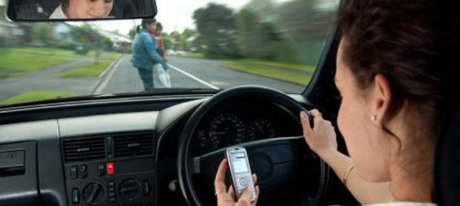 Stop Texting or talking on phone while Driving